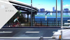 1-のぞみ橋
